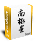 Order NJStar Chinese WP Pro Simplified/Traditional Edition