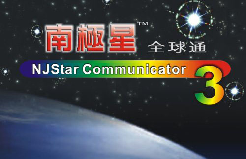 NJStar Communicator Screen shot