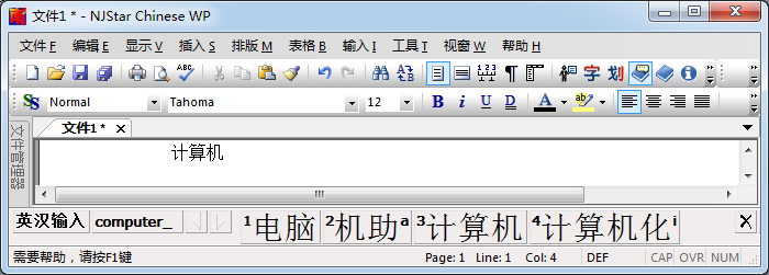"English-to-Chinese Input: type ""computer"""