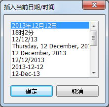 Chinese Date/Time Format selection