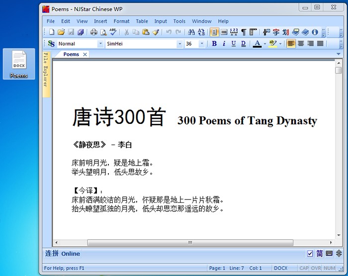 Compatible with Microsoft Word's DOCX format