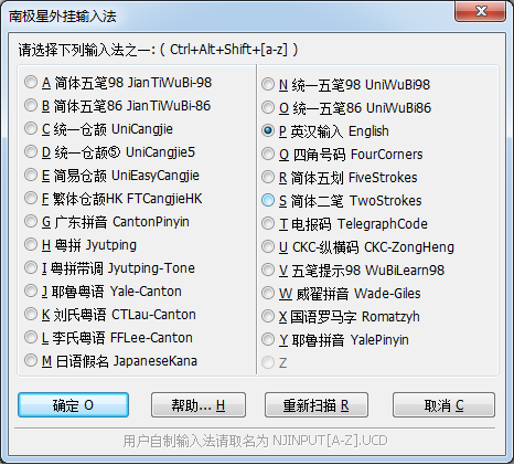 Other Chinese Input Methods