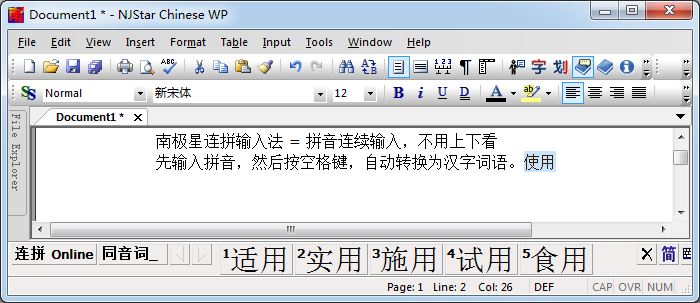 Njstar chinese wp for mac 6. 10 free download.