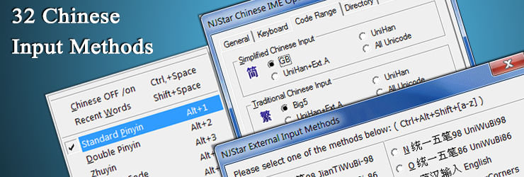 Chinese, Japanese & Korean Language Software by NJStar 南极星