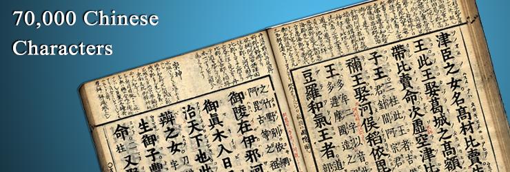 Chinese, Japanese & Korean Language Software by NJStar 南极星